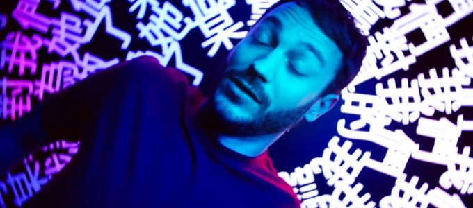 BRODINSKI-feat-BLOODY-JAY-US-Official-Video